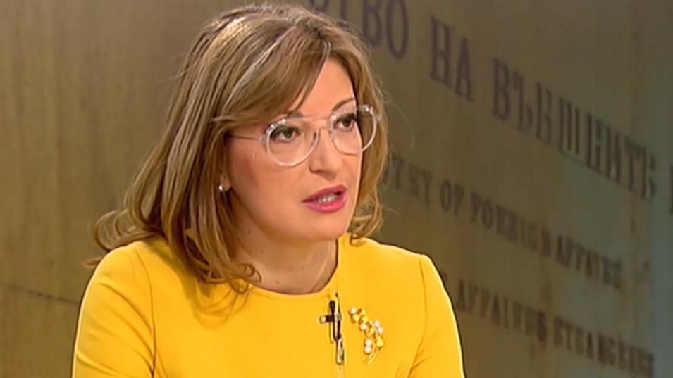 Захариева за скандалите с Русия: Предстои сериозен разговор с руския посланик