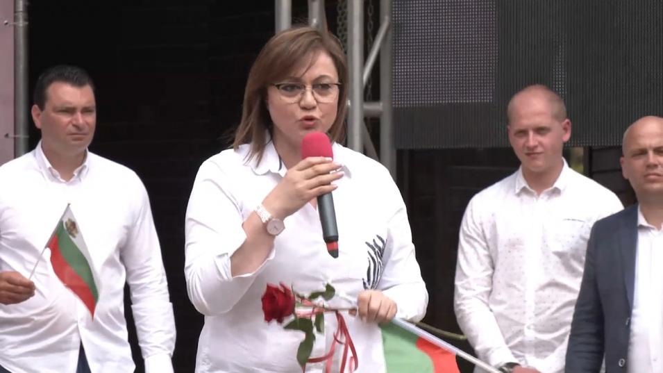 Нинова: Ще вземем най-доброто решение за България