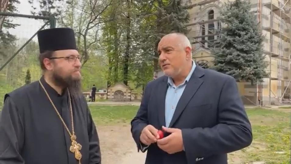 Борисов: Над месец сме в оставка! Мотаят се, за да свършат мръсната работа на Радев