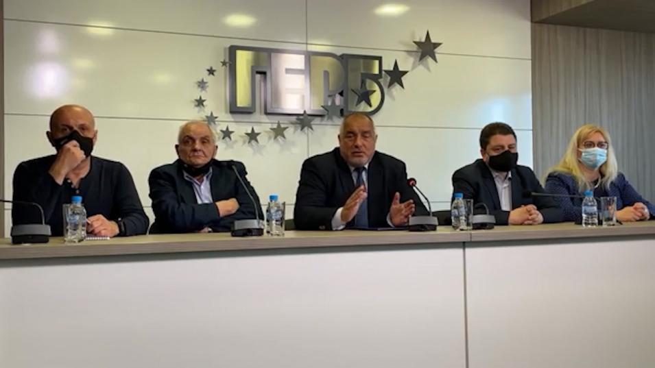ГЕРБ оттегля кандидатурата на Ципов за шеф на ЦИК, Борисов съзря капан и заяви: Няма да ни уплашат!