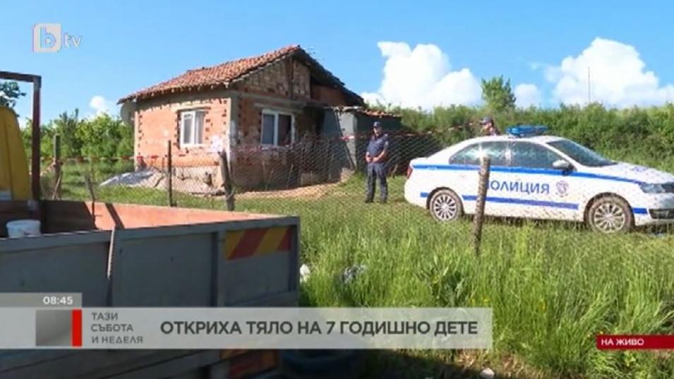 Изчезналото 7-годишно момиченце е било изнасилено и убито