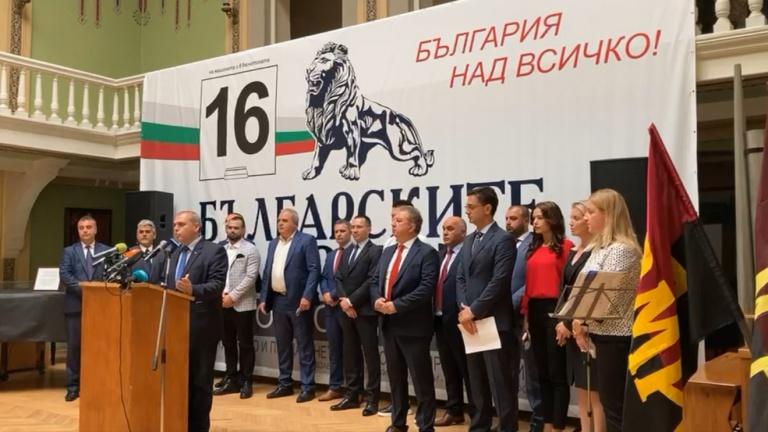 Българските патриоти: Тръгваме напред за победа, за България