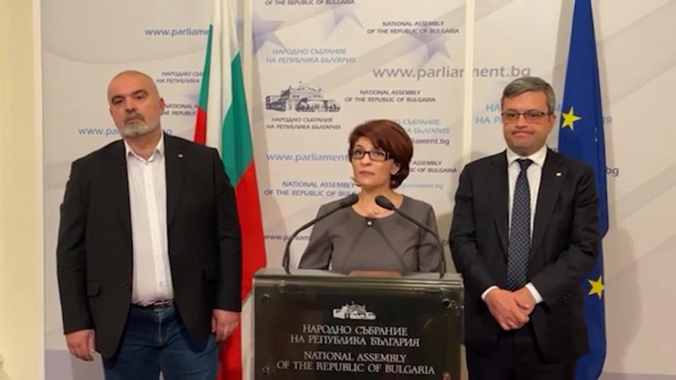 ГЕРБ: Бойко Рашков не е последна инстанция, за да прави внушения