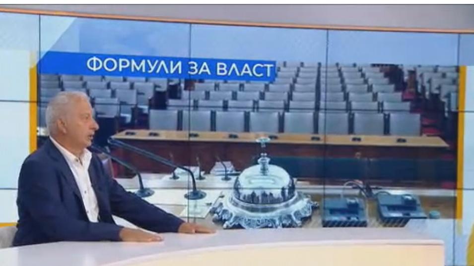Проф. Герджиков даде много висока оценка на служебния кабинет, Слави пък бил като Борисов