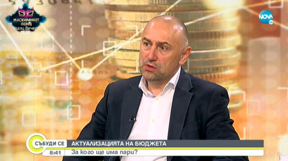 Депутат от ИТН: Актуализацията на бюджета е един добър знак