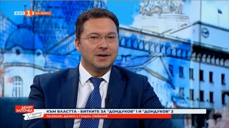 Даниел Митов: Г-н Радев тежко раздели българската нация