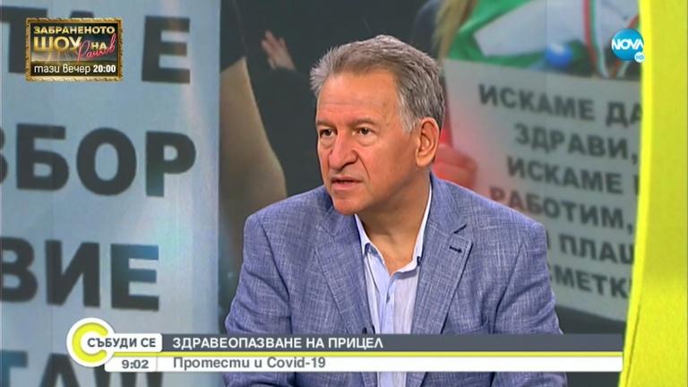 Стойчо Кацаров към нарушителите на мерките: Елате да видите интубираните как берат душа!