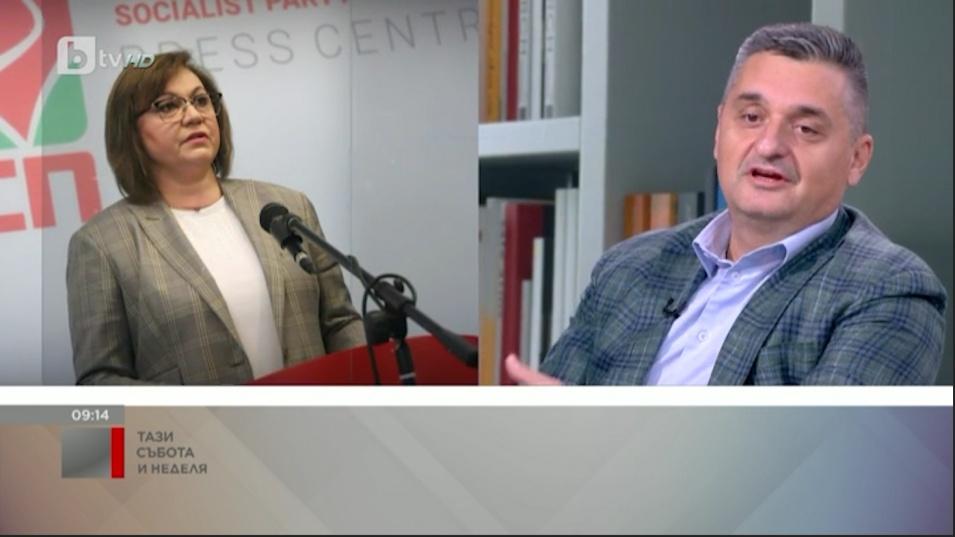 Кирил Добрев: Нинова е като африкански президент
