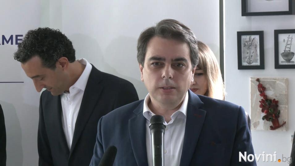 Асен Василев разкри с кои партии ще разговарят за явяване на изборите