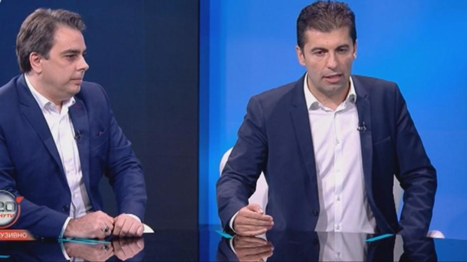 Василев и Петков: Всички трябва да запретнем ръкави и да си изработим доброто настояще и бъдеще