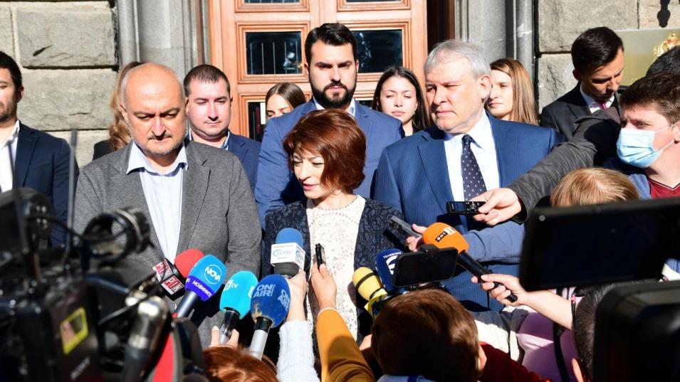 ГЕРБ-СДС се регистрираха за изборите и проговориха за честността на вота